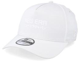 Tech Seam 39Thirty White/White Flexfit - New Era